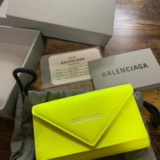 Balenciaga - バレンシアガ キーケース