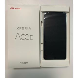 NTTdocomo - XperiaAce2 本体 新品未使用