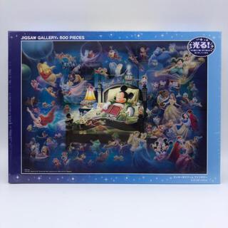 Disney - ミッキーのドリームファンタジー ジグソーパズル 500ピース