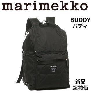 marimekko - 【特価】新品 マリメッコ バディ
