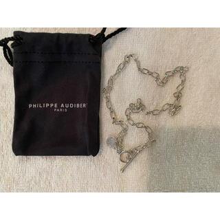 Philippe Audibert - PHILIPPE AUDIBERT/フィリップ・オーディベール/ネックレス