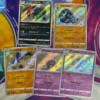 ポケモン(ポケモン)のポケモンカード 色違い5枚セット S ポケカ シャイニースターV(シングルカード)