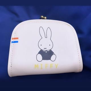 ミッフィー がま口お財布 オランダ 可愛い