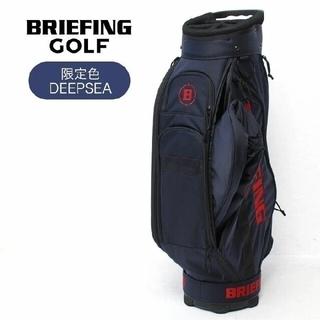 BRIEFING - ブリーフィングゴルフ 希少美品限定カラーディープシーCR-5♯02キャディバッ