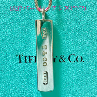 Tiffany & Co. - ティファニー1837バーネックレス(*^^*)