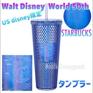 Disney - 入手困難★US購入 WDW50周年 × スターバックス スタッズタンブラー 新品