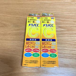 ロートセイヤク(ロート製薬)のメラノCC 薬用しみ集中対策美容液 ×2(美容液)