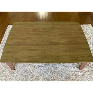 ニトリ - ニトリ こたつテーブル