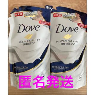 ユニリーバ(Unilever)の【新品】ダヴ PMボディウォッシュD360g つめかえ2袋 (ボディソープ/石鹸)