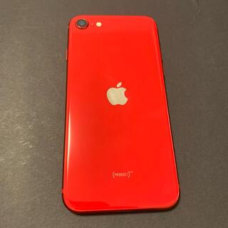 Apple -  iPhone SE 第二世代 美品
