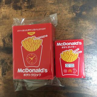 マクドナルド - マクドナルド ポテトタイマー、ポテトクロックのセット