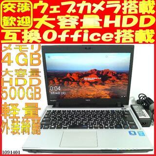 HDD500GB カメラ有 NEC ノートパソコン本体PC-VK25LCZCJ