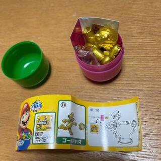 チョコエッグ ゴールドマリオ