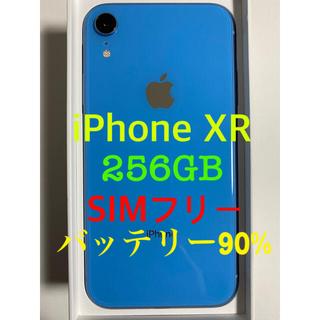 Apple - iPhone XR  au 256GB