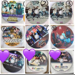 防弾少年団(BTS) - 防弾少年団 BTS DVD all¥350 早い者勝ち‼️