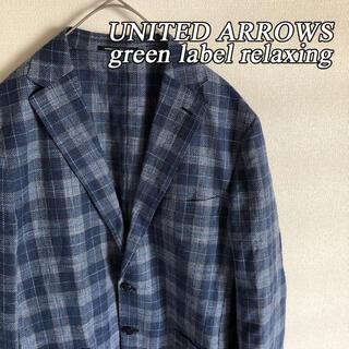 ユナイテッドアローズ(UNITED ARROWS)のユナイテッドアローズ 麻 リネン混 テーラードジャケット 2B チェック 青系(テーラードジャケット)