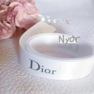 ディオール(Dior)のDior ラッピング用リボン 約112cm(各種パーツ)