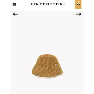 コドモビームス(こども ビームス)のtiny cottonsタイニーコットンズコーデュロイハット(帽子)