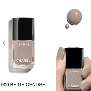 CHANEL - BEIGE SENDRE