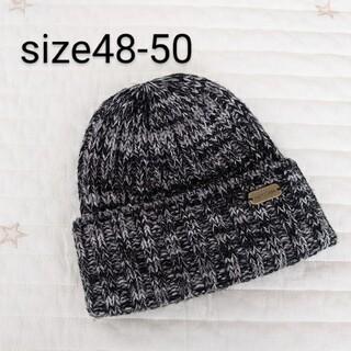 ブリーズ(BREEZE)のBREEZE アンパサンド ニット帽 48-50(帽子)