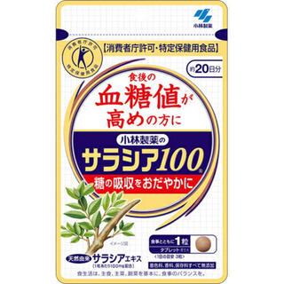 小林製薬 - 小林製薬 サラシア100 14袋