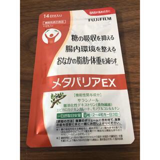 富士フイルム - 富士フイルム メタバリアEX 112粒 14日分