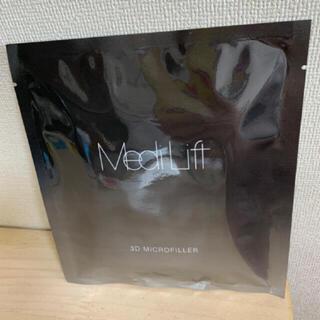 ヤーマン(YA-MAN)のメディリフト 3D  マイクロフィラー 口元用シート状美容液 ニードルパッチ(美容液)
