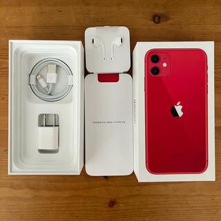 iPhone - iPhone11 128GB RED SIMフリー
