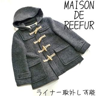 メゾンドリーファー(Maison de Reefur)のメゾンドリーファー エム 梨花さん着用 ショート丈  ボアライナー付き ウール(ダッフルコート)