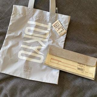 ムジルシリョウヒン(MUJI (無印良品))の無印良品 買い物バック(TOKYO) + ポーチ セット(エコバッグ)