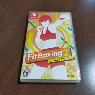 Nintendo Switch - 美品 Switch フィットボクシング2 fitboxing2