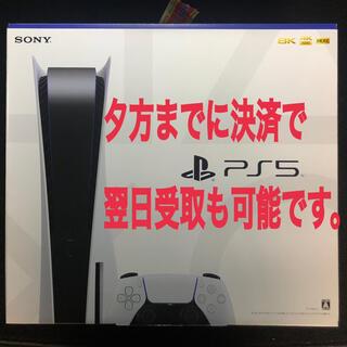 SONY - SONY PlayStation5 CFI-1100A01 メーカー1年保証‼️