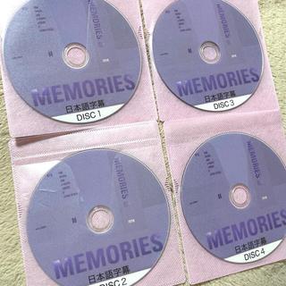 防弾少年団(BTS) - 【 BTS 】memories of 2018 ☆ DVD
