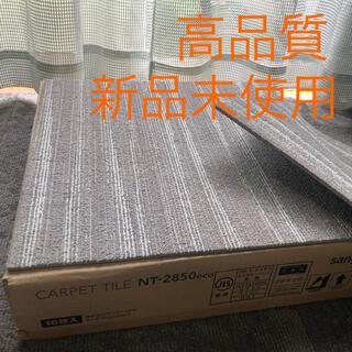 【タイルカーペット】サンゲツ/NT-2851 グレー DIY  リフォーム(カーペット)