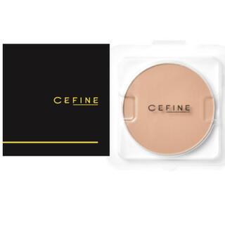 CEFINE - リニューアル品◇ セフィーヌ  シルクウェットパウダー  OC120レフィル