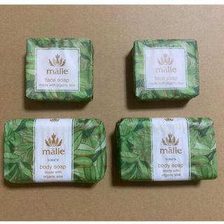 Malie Organics - Malie Organics body soap & face soap