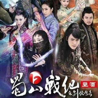 中国ドラマ◎
