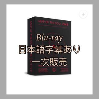 防弾少年団(BTS) - BTS MAP OF THE SOUL ON:E Blu-ray