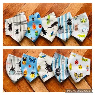 昆虫 立体 子供 インナーマスク 5枚(外出用品)