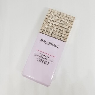 MAQuillAGE - MAQuillAGE ドラマティックスキンセンサー