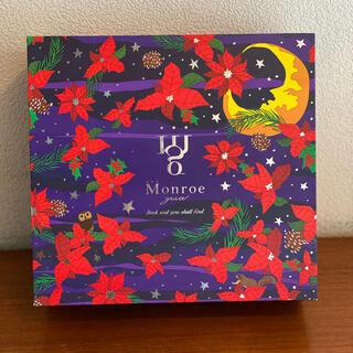 モンローグレイス シャンプー・オイル クリスマス限定BOX(シャンプー/コンディショナーセット)