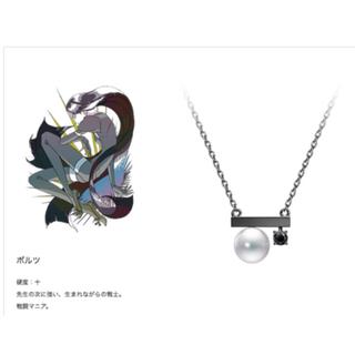 タサキ(TASAKI)のTASAKI 宝石の国 コラボ ネックレス(ネックレス)