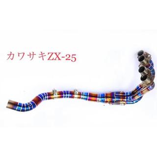 カワサキ - カワサキ ZX-25用フルエキゾースト チタン