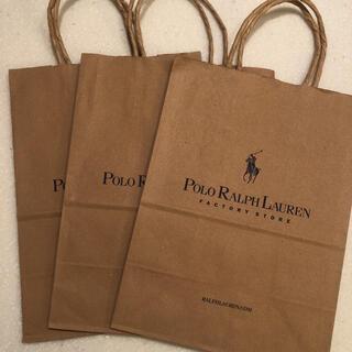 ポロラルフローレン(POLO RALPH LAUREN)のラルフローレン ショップ袋 紙袋 3枚セット(ショップ袋)
