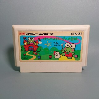 ファミリーコンピュータ(ファミリーコンピュータ)のファミコン けろけろけろっぴの大冒険(家庭用ゲームソフト)