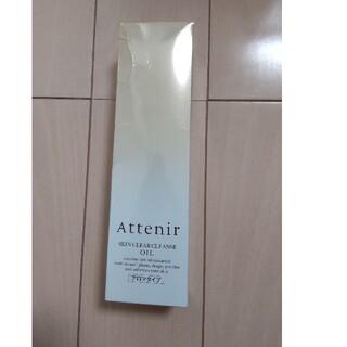 Attenir - アテニア スキンクリアクレンズ アロマタイプ