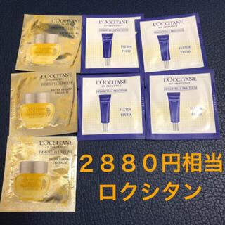 ロクシタン(L'OCCITANE)のロクシタン ディヴァイン アイバーム IMプレシューズミルク 合計7包 e4(乳液/ミルク)