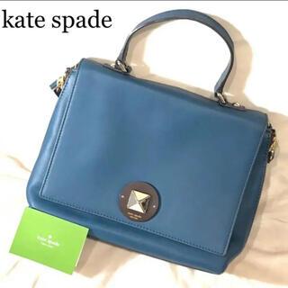 kate spade new york - 【美品】kate spade(ケイトスペード) 2wayバック