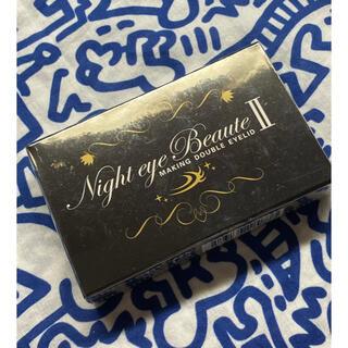 ナイトアイボーテ2  アイプチ 二重のり美容成分高配合 夜 二重矯正