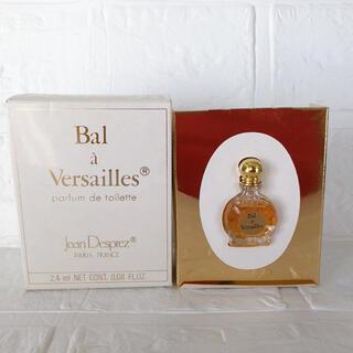 廃盤 未使用 ジャンデプレ パルファムドトワレ バラベルサイユ 2.4ml 香水